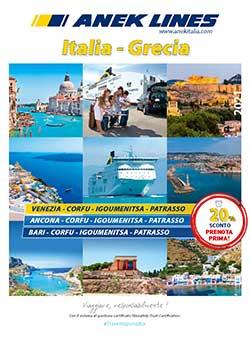 catalogo_traghetti_italia_grecia_anek_2021_thumb