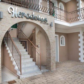 Herodoto studio e appartamenti Zante