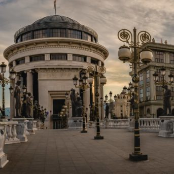 Sofia, Tour Albania Macedonia Kosovo, Soggiorni Anek