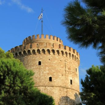 Torre bianca, Salonicco
