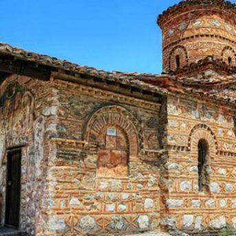 Kastoria, Salonicco, Tour Macedonia Epiro, Soggiorni in Grecia Anek