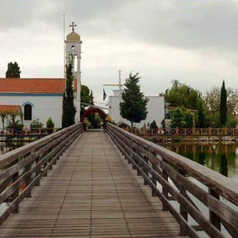 Nikolaos, Porto Lagos Bis