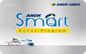 Smart Card Anek Lines