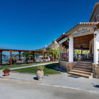 Ingresso esterno, Plaka beach Hotel Zante