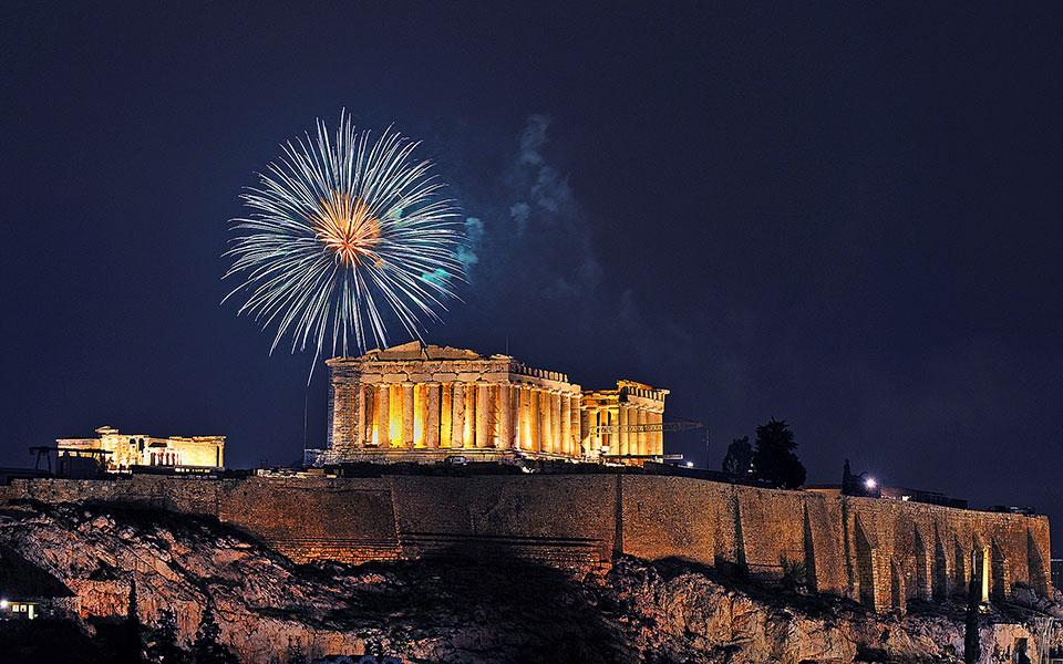 Capodanno 2020 ad Atene